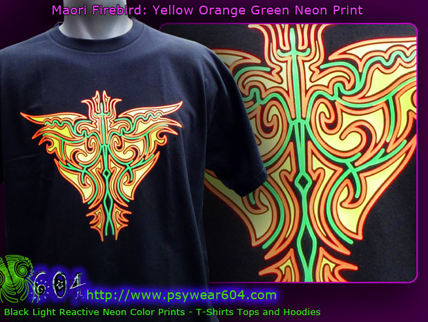 detail view of maori firebird blacklight design